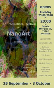 The-5th-International-Festival-of-NanoArt-banner